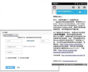 百度网页搜索质量白皮书