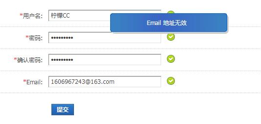 email地址无效