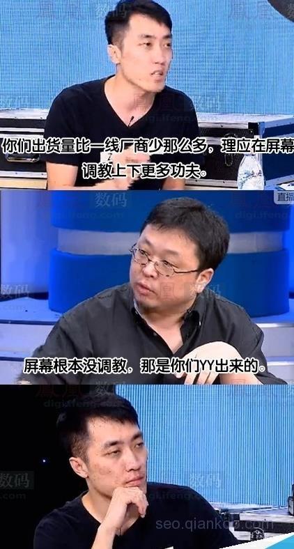 王自如 罗永浩