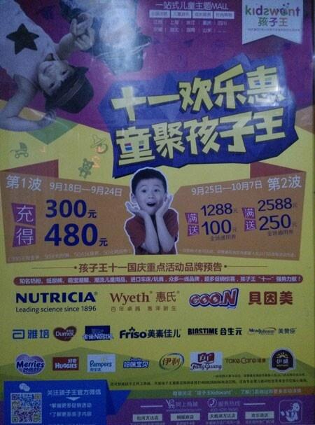 国内广告设计