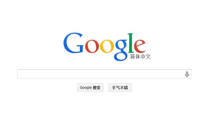 google镜像站