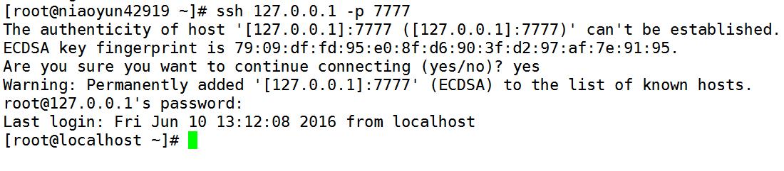 linux版lcx端口转发