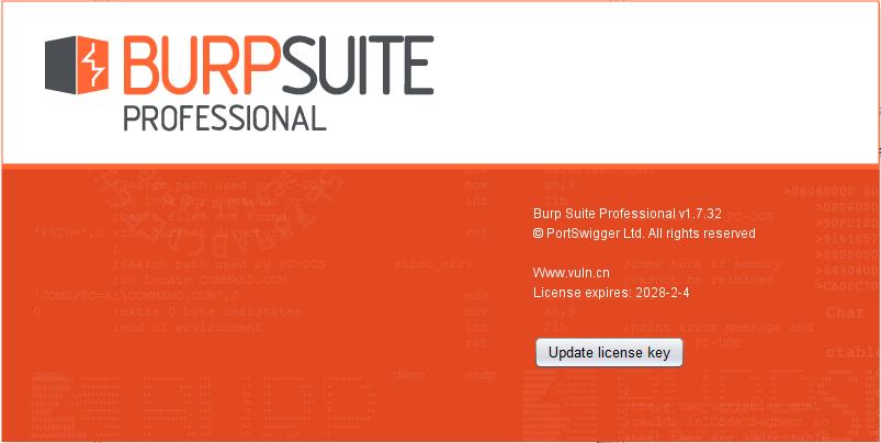 最新BurpSuite 1.7.32 破解版[注册机]下载【无后门版】